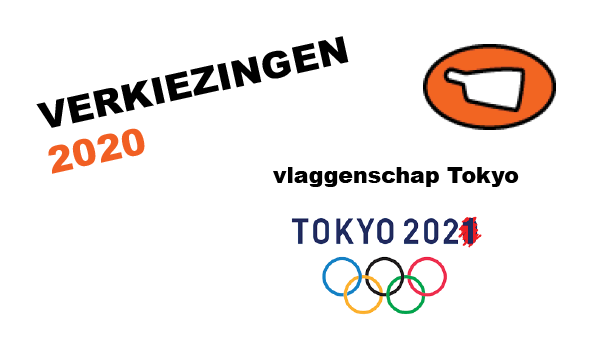 NLroei verkiezingen: Wat wordt het vlaggenschip van Tokyo?