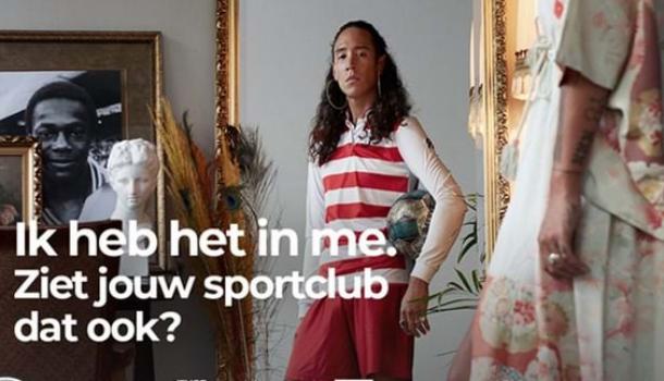 Campagne: wees welkom in de (roei)sport